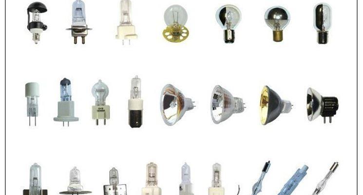 lampada osram