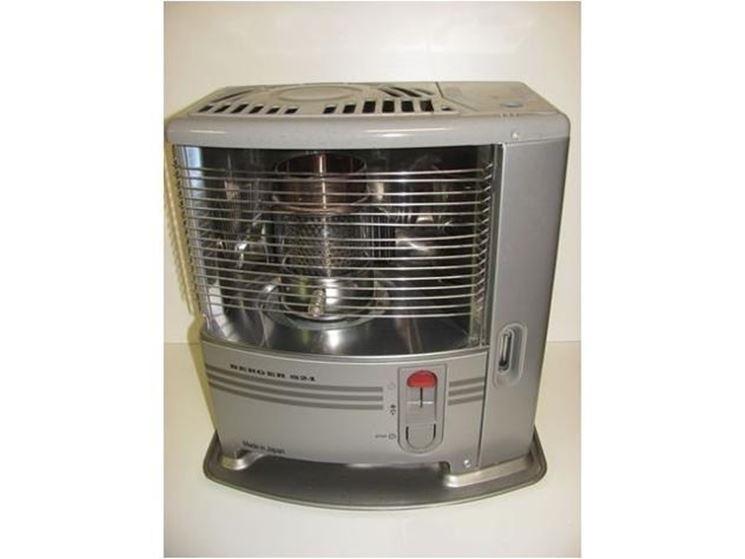 Migliori stufe per riscaldamento come riscaldare for Stufe a petrolio bricoman