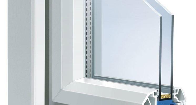 infissi finestra